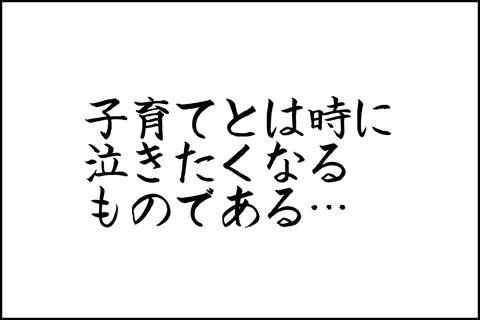 13話_001-min