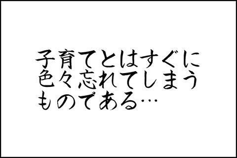 oto-119_001-min