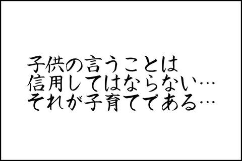 oto-48_001-min