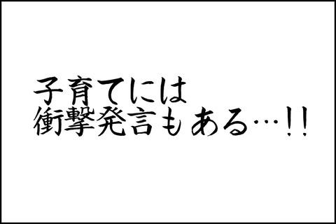 7話_001-min
