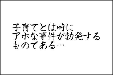 12話_001-min