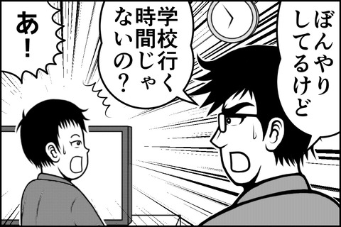 22話_004-min