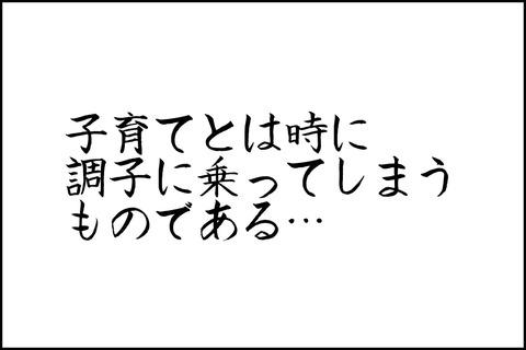 oto-94_001-min
