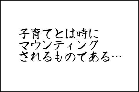 oto-85_001-min