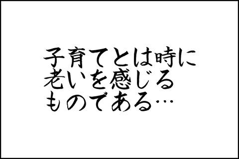 oto-110_001-min