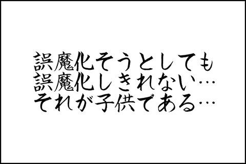 oto-44_001-min