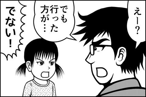 9話_004-min