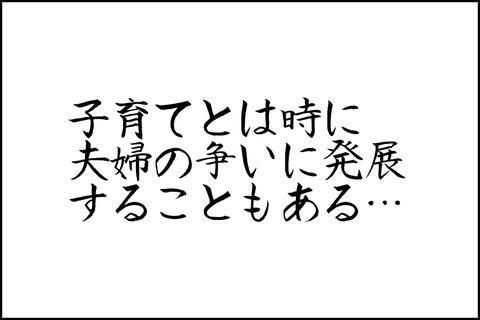 18話_001-min