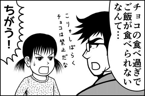 11話_005-min