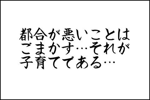 66話_001-min