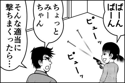 17話_002-min