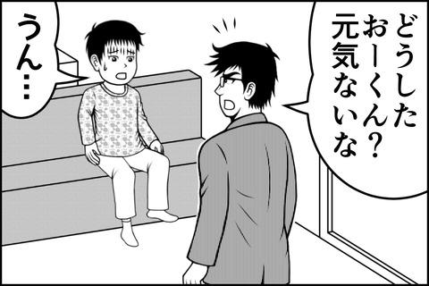 7話_002-min