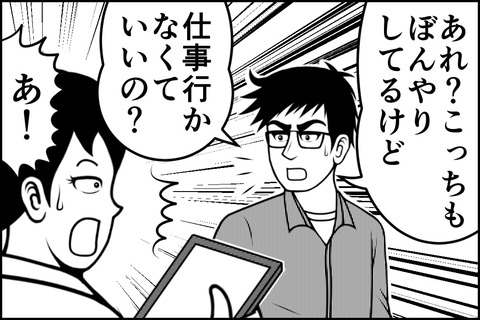 22話_006-min