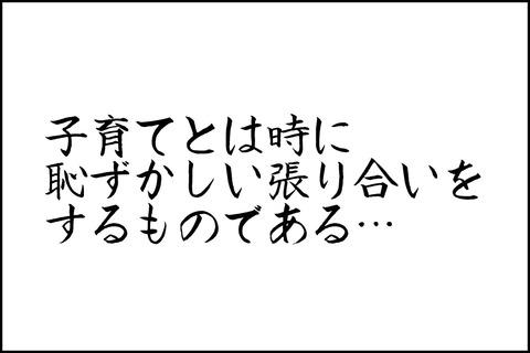 oto-116_001-min