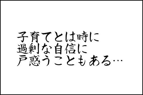 oto-59_001-min