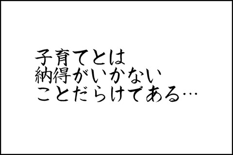 4話_001-min