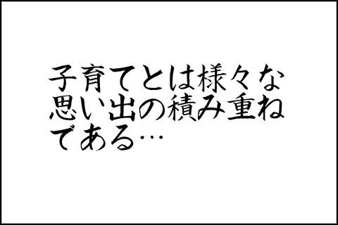 oto-26_001-min