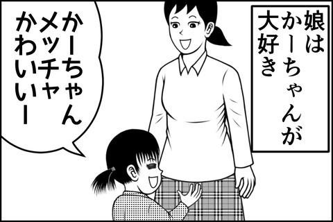 4話_002-min