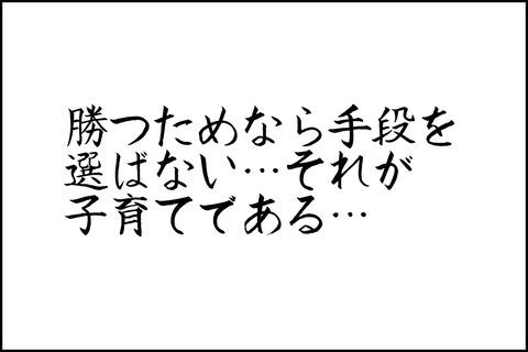 oto-55_001-min