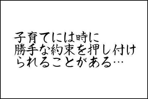 oto-56_001-min