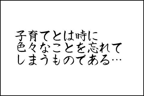 8話-min