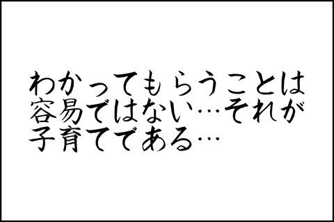 oto-33_001-min