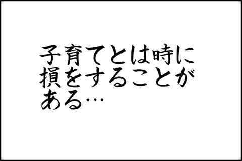 oto-108_001-min