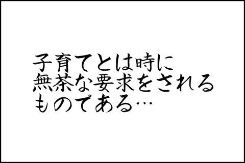 oto-51_001-min