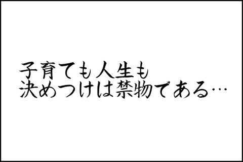 oto-30_001-min