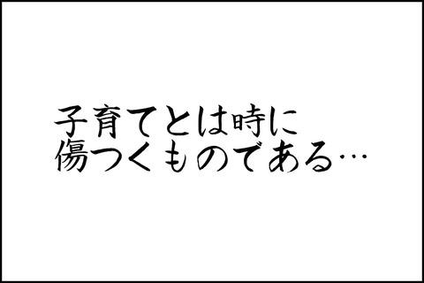 10話_001-min