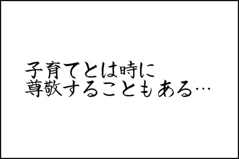 oto-75_001-min