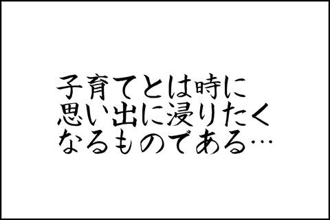 oto-49_001-min