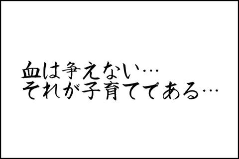 oto-117_001-min