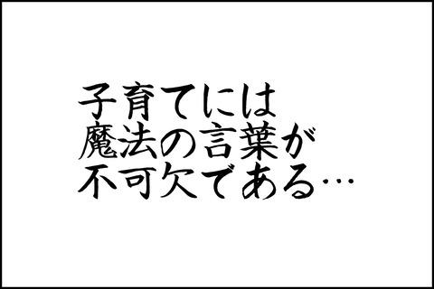 oto-39_001