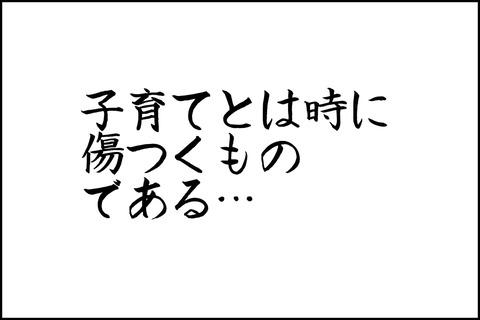 oto-73_001-min