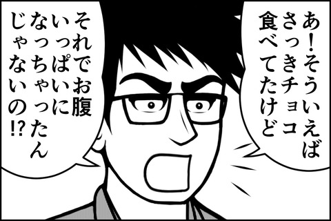 11話_004-min