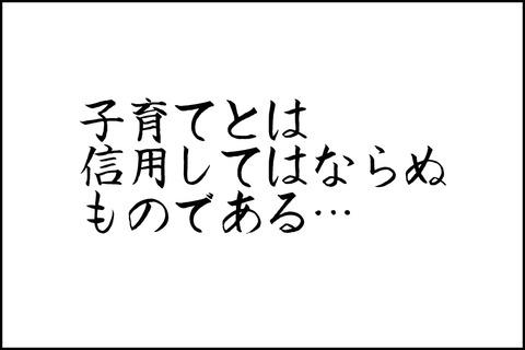 9話_001-min
