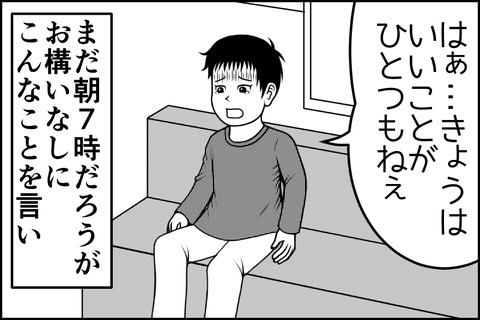 oto-77_004