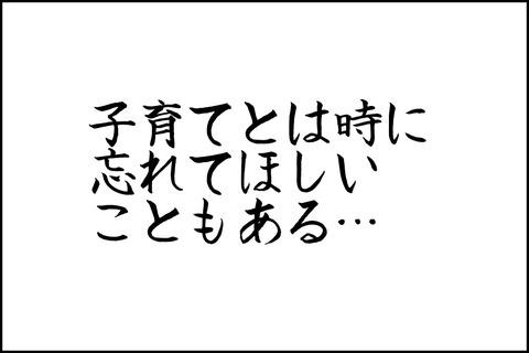 oto-93_001-min