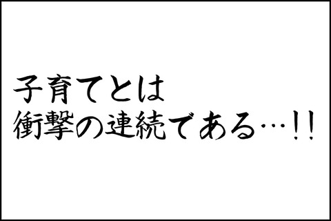 1話_001-min