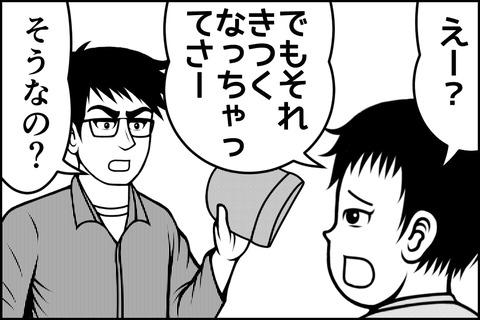 oto-73_003-min