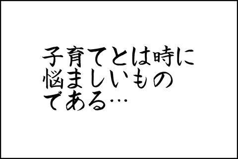 oto-78_001-min
