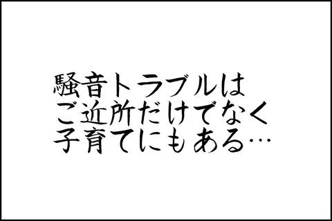 oto-57_001-min