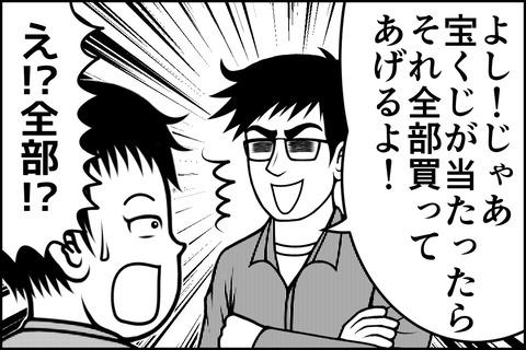 oto-64_004-min-1