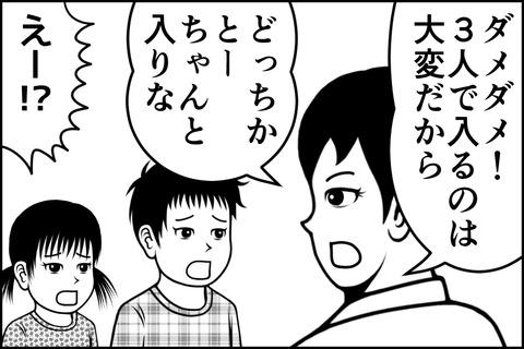 13話_003-min