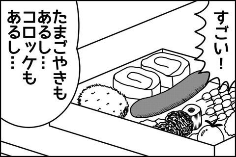 oto-69_003-min