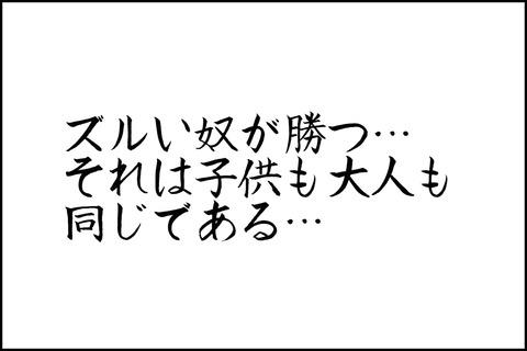 oto-53_001-min