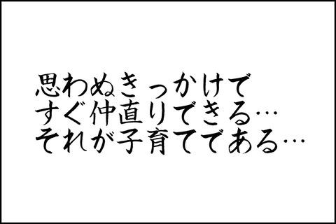 oto-61_001-min
