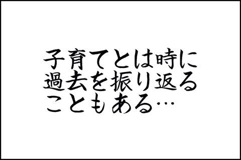 oto-120_001-min