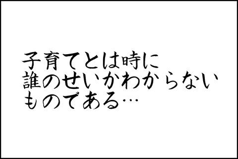 oto-97_001-min